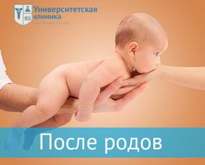 Разрывы во время родах